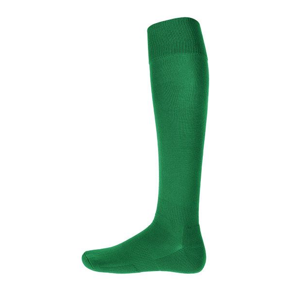 D01_pa016_sporty-kelly-green--0-0--99acadc6-f364-4ae8-8c68-61ec6918e5d2